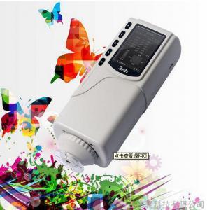 Cheap nr145 d65 light source colorimeter color analysis equipment portable colorimeter with 8mm aperture PC software for sale