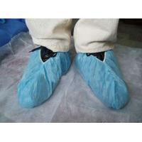 Quality Disposable Non-woven/PE/CPE Shoe Cover wholesale