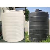 Quality Outdoor Vertical Water Tank Water Treatment Accessories / Large Bucket 20 Tons PE Storage Tank wholesale