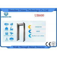 Quality Multiple Zones Door Frame Metal Detector with Network Function Installed to Prison Airport wholesale