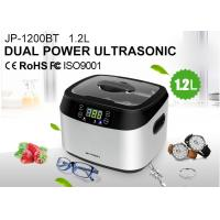 Quality Automatic Diamond Silver Gold jewelry ultrasonic cleaner Digital Timer 0.75L wholesale