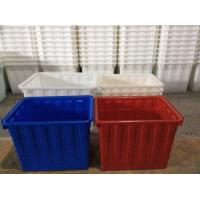 Quality 55Gallon PE Water Tank Fish Tank MUlti Purpose Container made in China wholesale