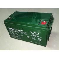 Quality 60ah Sealed Lead Acid Batteries 12v High Rate Discharge Valve Regulated Battery wholesale
