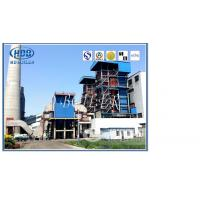 Quality Heat Exchange Circulating Fluidized Bed CFB Boiler High Efficient Working wholesale