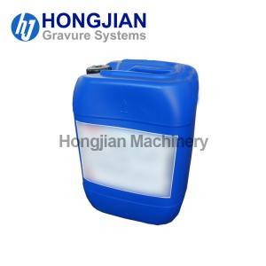 Quality Hardness Brightness Copper Plating Additive for Gravure Cylinder Making wholesale