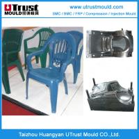 Quality Plastic  injection mold chair, mould injection manufacturer Injection mold China wholesale