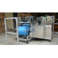 China 150pcs/min disposable PE shoe cover forming machine for hospital using on sale