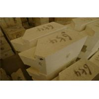 China Refractory 75% alumina brick high alumina brick for Cement kiln on sale