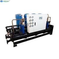 China Open Type 60HP Water Cooled Chiller Industrial Water Chiller Cooling Unit for Plastic Industry on sale