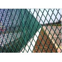 Quality Customized Size Expanded Metal Wire Mesh , Rhombus Expandable Metal Mesh wholesale