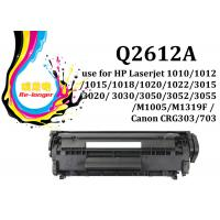 China Compatible Laser Toner Cartridge Re-Longer Q2612A use for HP Printers1010/1012/1015 on sale