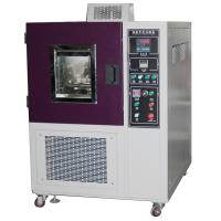 Buy cheap 90° Bending Angle Footwear Testing Equipment Outsole Bending Resistance Tester from wholesalers