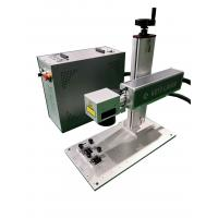 Quality Silver Gold Galvo Laser Engraving Machine Air Cooling High Speed Precision wholesale