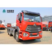China Howo N7B Model Euro 2 371hp 6x4 10 Wheels 30t Payload Low Curb Weight Tractor Truck on sale