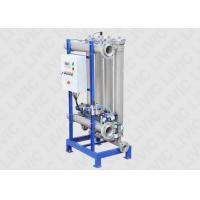 Quality Automatic Industrial Inline Water Filter 20 - 3000 Micron For Cooling System wholesale