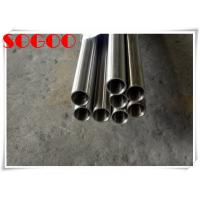 Quality Seamless Inconel 718 Pipe Petrochemical Nickel Alloy 2.4668 Tube For Boiler Pipe wholesale