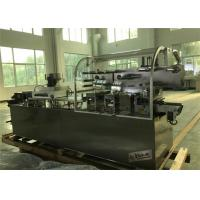 Quality High Speed Fully Automatic  Plastic Blister Packing Machine(DPP-260A) wholesale