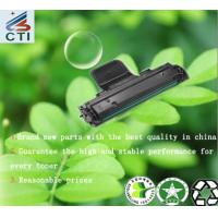 China Compatible Samsung ML2010 toner cartridge on sale