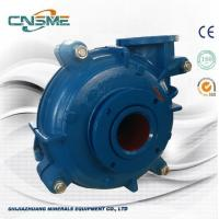 Buy cheap Hard Metal Hydraulic Slurry Pump War - Man 4 Inch with Flushing Water Mechanical from wholesalers