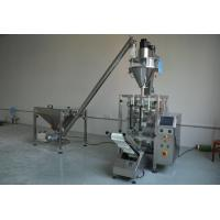 Quality High Quality Tube Filling Sealing Machine For Fruit Jam Automatic Liquid Soap Packing Machine wholesale