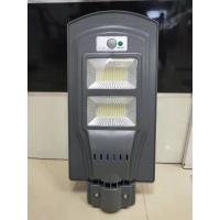 Quality Smart 20W All In One LED Solar Street Light 6500K For Park Energy Efficiency wholesale