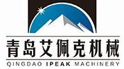 China QINGDAO IPEAK MACHINERY CO., LTD. logo