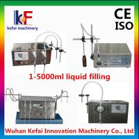 China mould making liquid silicone rubber filling machine on sale