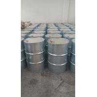Quality CHINA DIPPI   CAS:80058-93-1 Insecticides intermediates of diafenthiuron wholesale