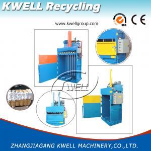 Buy cheap Garbage Baling Machine/Vertical Bottle Baler/Hydraulic Cardboard Packaging Machine from wholesalers