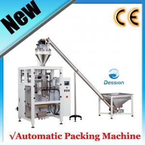 Quality Sweet Potato Powder Packing Machine Fruit Powder Packaging Machine wholesale