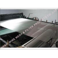Quality 316 / 304 Stainless Steel Wire Mesh , Durable Stainless Steel Wire Mesh Screen wholesale