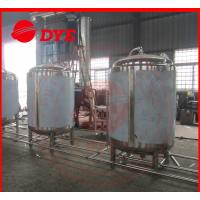 Cheap Super Bright Beer Storage Tank Direct Fire / Electric / Steam Heating for sale