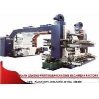 Quality Multi Color digital printing machine for Roll Paper / Plastic Film / Non Woven / Fabric wholesale