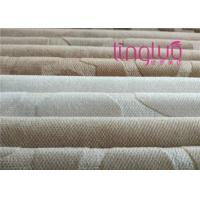 China 100% Polyester Warp Knitted Dyed Embossed Jacquard Fabric For Sofa Furniture on sale