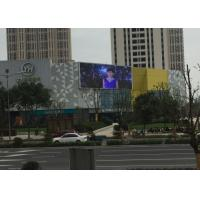 China Fixed Setting Outdoor Programmable Led Signs With 256*256mm Module Size on sale