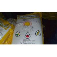 Quality Mg Sulphate Chemical Fertilizer For Agriculture , Broadcast Or Foliar Spraying wholesale