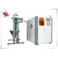 Quality 0.8L 2 Cavity PET Automatic Bottle Blowing Machine For Mineral Water Botttle wholesale