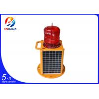Cheap AH-LS/C-6 High Quality Water Proof Long Visibility Distance Navigation Light for sale