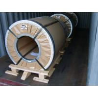 Quality JIS C2552, ASTM A677M, EN10106, GB/T2521,1250MM non oriented silicon Cold Rolled Steel Coils / Coil wholesale