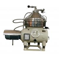 Buy cheap Low noise level high capacity juice separator with long service life for sale from wholesalers