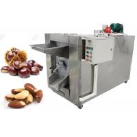 Small Batch Nuts Roasting Machine 100 - 150 KG/H Stainless Steel Material