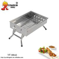 China Short-leg foldable charcoal BBQ grill on sale