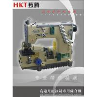 Quality High Speed Nylon  Zipper Stitching  Machine-HKT-0302 wholesale