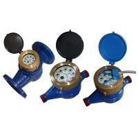 Quality Liquid Seal Magnetic Drive Multi Jet Water Meter DN20 ISO4064 For Residential wholesale