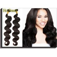 China 100G Brazilian Virgin  Hair Extension Body Wave Natural Black , Tangle Free on sale
