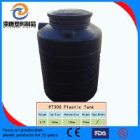 Quality 30000 liter water storage tank/plastic cone tank/PE water tank for water treatment machine wholesale
