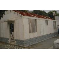 China Sound Insulation Concrete Prefabricated House For Disaster Area on sale