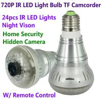 Quality HD 720P E27 24pcs LED Light IR Bulb Lamp Video Camcorder Hidden Spy CCTV Surveillance DVR wholesale