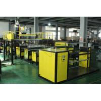 Quality Ruian Top Quality High Speed Yellow PEl Compound Bubble Wrap Film Making Machine for two - seven layers width 1600mm wholesale