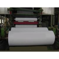Quality High quality Complete Toilet Paper Making Machine or paper machinery with high quality wholesale